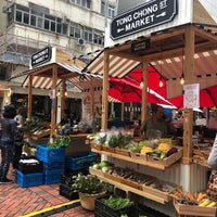 Foto scattata a Tong Chong Street Market da Natalie F. il 2/17/2019