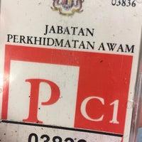 Bahagian Pembangunan Modal Insan Jabatan Perkhidmatan Awam Malaysia