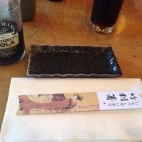 Das Foto wurde bei Mochi Restaurant von Claudia M. am 7/3/2014 aufgenommen