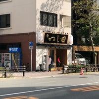 Foto scattata a Nidaime Tsujita da Jina P. il 10/20/2018