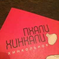 Photo prise au Пхали-Хинкали par Натали le9/15/2015
