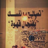 Das Foto wurde bei Le Cafeier Cafe & Lounge von Mohammed Bin Suliman🍷 S. am 5/10/2017 aufgenommen