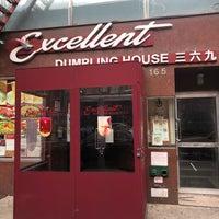 Excellent Dumpling House - Chelsea - 165 W 23rd St