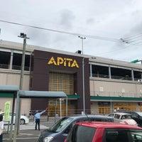 アピタ 小牧店 - 堀の内3丁目15...