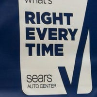Sears Auto Center (Now Closed) - Tyler, TX