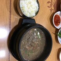Das Foto wurde bei Ujin Haejangguk von sehwan j. am 10/25/2018 aufgenommen