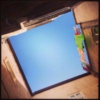 9/11/2013 tarihinde Slava A.ziyaretçi tarafından DALMATINO Dubrovnik'de çekilen fotoğraf