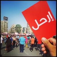 Foto tomada en Plaza de la Liberación por Youssef S. el 6/30/2013