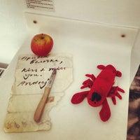 4/21/2013 tarihinde Matt P.ziyaretçi tarafından Muzej prekinutih veza | Museum of Broken Relationships'de çekilen fotoğraf