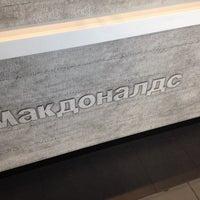 Снимок сделан в McDonald's пользователем Dima S. 4/2/2014