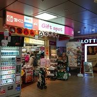 サンコス 金山名店(Gift spot) -...