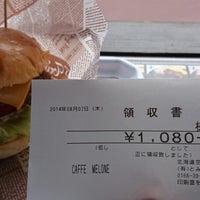 Foto tomada en CAFFE MELONE por つじやん@11月24日Ingressで姫路 el 8/7/2014