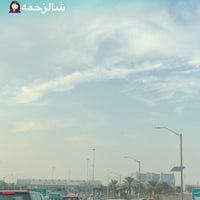 Saudi Aramco Dammam Gate - Road