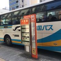 大街道バスターミナル - Bus Sta...