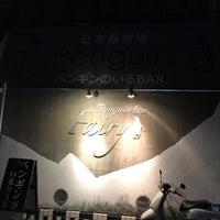 7/31/2017にKazuyuki E.がPenguin bar Fairyで撮った写真