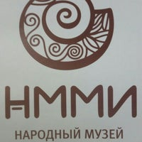 Das Foto wurde bei Народный Музей Музыкальных Инструментов von Vyacheslav B. am 11/14/2015 aufgenommen