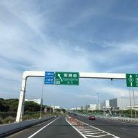 東扇島出入口 - Toll Booth in 川崎市