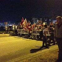 6/15/2013 tarihinde Hakan B.ziyaretçi tarafından Meydan Batıkent'de çekilen fotoğraf