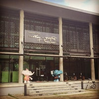 6/23/2016 tarihinde June N.ziyaretçi tarafından Ban Chirayu-Poonsapaya Discovery Learning Library'de çekilen fotoğraf