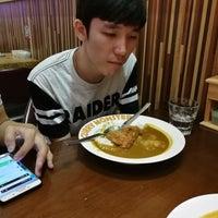 Das Foto wurde bei Curry Monster von Varisara S. am 9/18/2017 aufgenommen