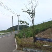 Снимок сделан в 九州大学伊都協奏館 пользователем いつつば 6/11/2016