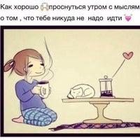Foto tirada no(a) с. Введенское por AIRIN V. em 8/21/2015