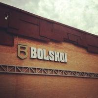 Снимок сделан в Bolshoi Pub пользователем Tiago A. 10/16/2012
