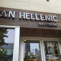 Foto tirada no(a) Pan Hellenic Pastry Shop por Marty C. em 7/3/2016