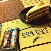 Снимок сделан в Бон Тарт пользователем Maxim 10/5/2012