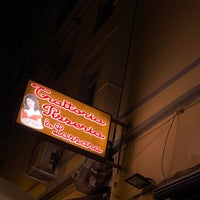 La Lazzara Trattoria e Pizzeria - Trattoria/Osteria in Porto
