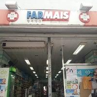 Foto tirada no(a) FarMais Bom Retiro - Drogaria HS (형제약국) por Vivi K. em 6/23/2013