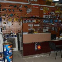 Laspinas (Main Shop-Al Quoz) Building Materials Trading