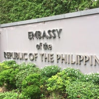 Embassy of the Philippines - Embassy / Consulate in Singapore