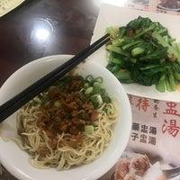 Das Foto wurde bei 宜品福州乾拌麵 von Matilda W. am 6/16/2018 aufgenommen