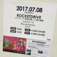 7/8/2017にmisui c.が4.14で撮った写真