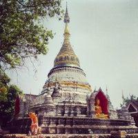 Foto scattata a Wat Bupparam da Guntapong B. il 5/1/2013