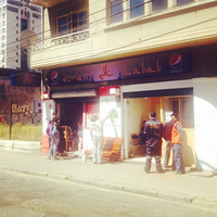 11/3/2014 tarihinde Esteban D.ziyaretçi tarafından Döner Kabab'de çekilen fotoğraf