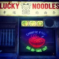 Снимок сделан в Lucky Noodles пользователем Andrey S. 8/23/2012