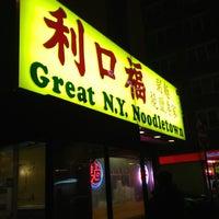 Das Foto wurde bei Great N.Y. Noodletown von Andrew B. am 1/10/2013 aufgenommen