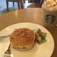 4/3/2018 tarihinde nizarziyaretçi tarafından Starbucks'de çekilen fotoğraf