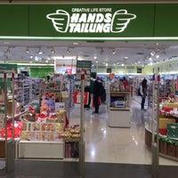 台隆手創館Hands Tailung - Arts & Crafts Store in Taipei