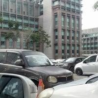 Bahagian Sumber Manusia Kementerian Kesihatan Malaysia Putrajaya W P Putrajaya