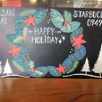 11/3/2018にYanth k.がStarbucks Coffee 宮崎赤江店で撮った写真