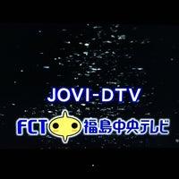 FCT 福島中央テレビ - Emissora ...