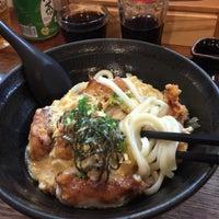 Foto tirada no(a) Sanukiya por Dammy O. em 12/5/2015