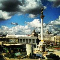 Foto tomada en Plaza de la Independencia por Ilya S. el 7/17/2013