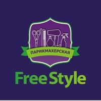 Foto tomada en Free style por Free style el 9/20/2014