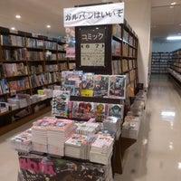 Das Foto wurde bei Junkudo von a i. am 3/10/2017 aufgenommen