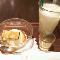 11/26/2015にひろながRIE COFFEEで撮った写真