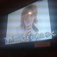 7/30/2016にetsukoがベスト10 武蔵小山店で撮った写真